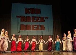 """Foto: KUD """"Breza"""" Breza"""